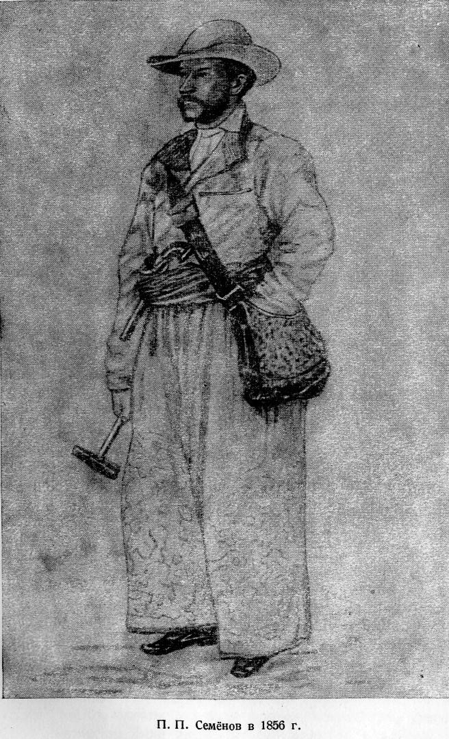 http://vostlit.narod.ru/Texts/Dokumenty/China/XIX/1840-1860/Semenov_Tjan_San_2/2.JPG